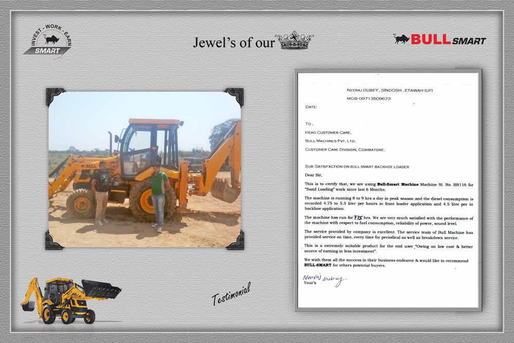 About Us - BULL Machines Pvt Ltd, Coimbatore - Wheel Loader